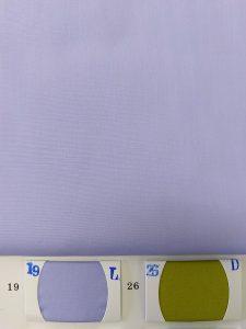 Lavender Purple Cotton Fabric for Children's outfit