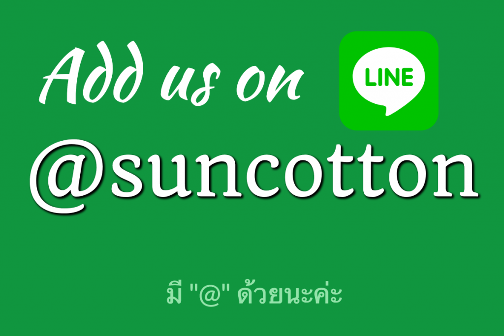 Suncotton at line ID